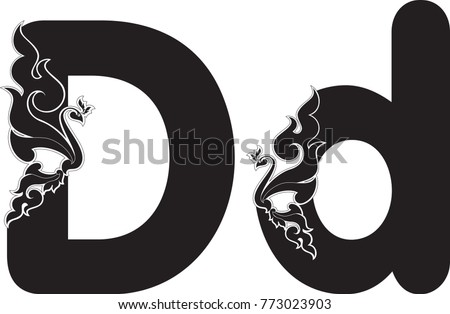 Swirl Doodle Alphabet Letter D Abstract Stock Vector Royalty Free