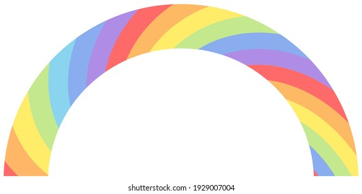 Swirling spiral rainbow. A seven-color rainbow, a real child's rainbow. For children's rooms, toys, prints, etc. Isolated on a white background