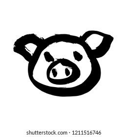 Symbol of 2019 Chinese Year of the Pig. Calendar poster ink brush drawn snout. Hand written black pet head on white background. Happy New Year card or banner design.