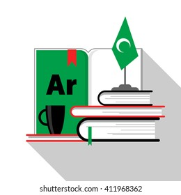 Symbol for Arabic language courses, school or translation service.
