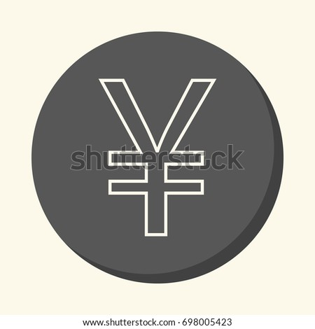 Symbol Chinese Yuan Japanese Yen Currency Stock Vector Royalty Free