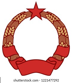 symbol of communism with wreath of wheat, star and banner (icon of socialism)