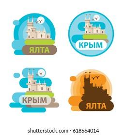 Symbol of Crimea. The castle Swallow's Nest near Yalta - Russia. City skyline. Travel vector icon set. Bus tour