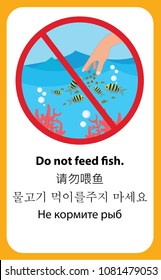 symbol of environment protection in the international sea/ocean. please do not feed fish. translate in multi language to english , chinese , korean , and russian.