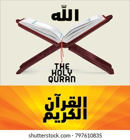 The symbol of the holy book of the Qur'an with the lafadz of Allah