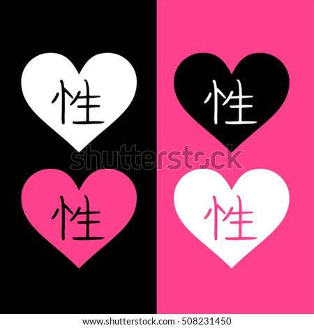 japanese sex symbol swingers orgies