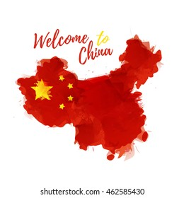 Symbol, poster, banner China. Map with the decoration of the national flag. Style watercolor drawing. Vector.