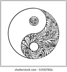 Mandala Adult Coloring Pages Images Stock Photos Vectors
