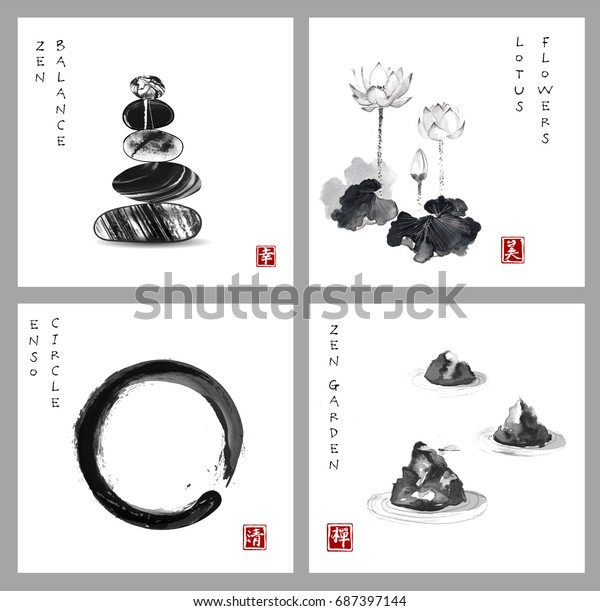 Zen Sembolu Zen Dengesi Enso Daire Stok Vektor Telifsiz 687397144