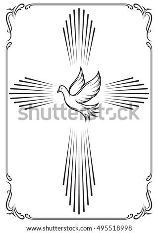 Symbolic Cross Dove Template Emblems Church Stock Vector Royalty