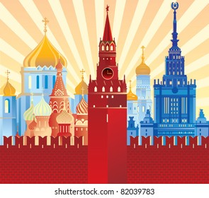 Symbolic image of Moscow. Moscow buildings are collected in one picture.