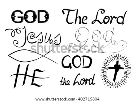 Symbols Christianity Biblical Lettering Word God Stock Vector