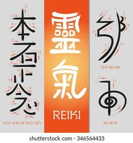 "Symbols Reiki signs of light and spiritual practice. The hieroglyph - ""spelling."" Vector illustration"
