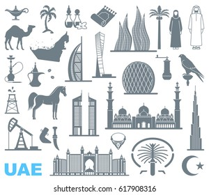 Symbols Of The United Arab Emirates. Set of vector icons