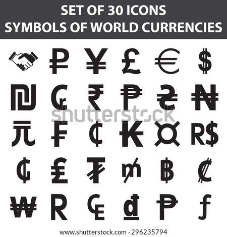 Symbols World Currencies Set 30 Black Stock Vector Royalty Free