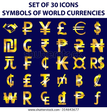 Symbols World Currencies Set 30 Golden Stock Vector Royalty Free
