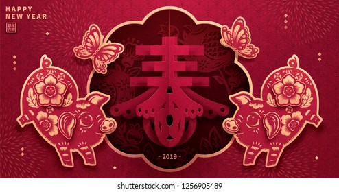 Symmetry new year banner design with piggy and spring word written in Chinese character in paper art