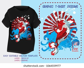 T shirt design Japanese style.japan Koi Fish with Red Sun white sakura and blue water background.Mock up Black T shirt and Graphic printing.vector.illustration.Japanese Translation: Koi Fish
