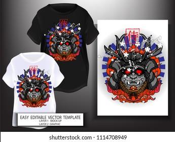 T shirt design Japanese style.Samurai mark with Sun and Sakura background.Mock up black T shirt and Graphic printing.vector.illustration.Japanese Translation: Samurai