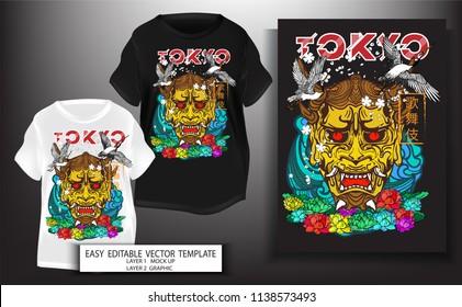 T shirt print design.Japanese style. kabuki demon mark with Tokyo text and Sun background.Mock up Black,white T shirt and Graphic printing.vector.illustration.Japanese Translation: kabuki Mark