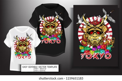 T shirt print design.Japanese style. Samurai mark with Tokyo text and fire background.Mock up Black,white T shirt and Graphic printing.vector.illustration.Japanese Translation: Samurai