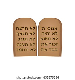 Tablets of the Covenant. 10 commandments of the Bible. Torah Moshe. Tablets of Moses in Hebrew. Jewish holiday Shavuot. Vector illustration