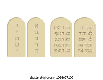 Tablets of Stone set, Tables of the Law, Tablets of Testimony, Two Stone Tablets with text of the Ten Commandments in Hebrew and Two Stone Tablets with first ten letters of the Hebrew alphabet, isolat