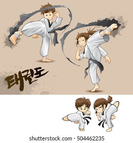 Taekwondo foot kick. It emphasizes mobility. Prints, posters, etc. Various applications. Differentiated by calligraphic effects