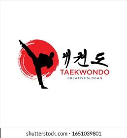 Taekwondo logo fight Design Vector . Karate Logo Design