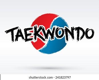 Taekwondo text, brush, graphic vector.