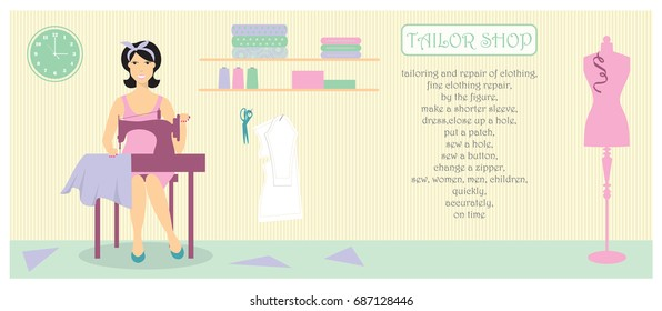 Tailor shop,studio for repair and tailoring .Seamstress engaged in tailoring business.Flat vector illustration.