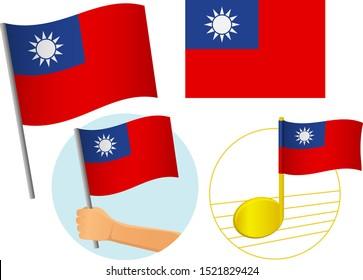 Taiwan flag icon set. National flag of Taiwan vector illustration