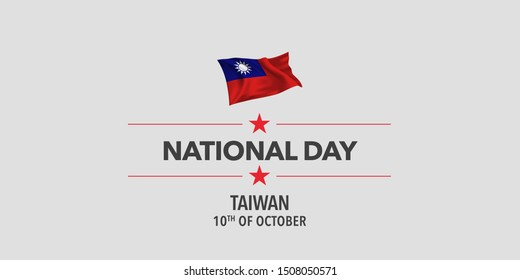 Taiwan happy national day greeting card, banner, vector illustration. Taiwanese holiday 10th of October design element with waving flag as a symbol of independence