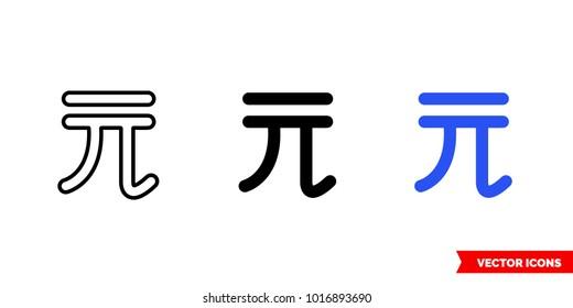 New Taiwan Dollar Images Stock Photos Vectors Shutterstock