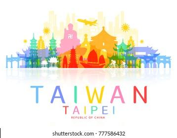 Taiwan Travel Landmarks. Vector and Illustration