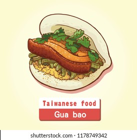 Taiwanese snack food. (slice of stewed meat and other condiments sandwiched between flat steamed bread.) Vector  illustration.
