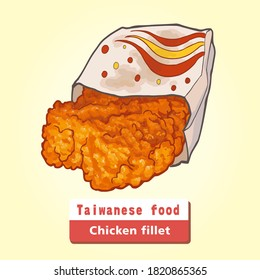 Taiwanese style deep fried chicken fillet. Vector illustration.