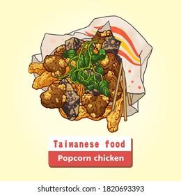 Taiwanese style popcorn chicken. Vector illustration.