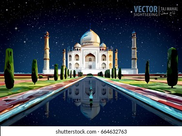 The Taj Mahal. White marble mausoleum on the south bank of the Yamuna river in the Indian city of Agra, Uttar Pradesh. Starry sky. Vector illustration.