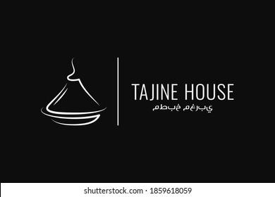 "Tajine or tagine logo on black background. Moroccan plate design with arabic inscription ""moroccan cuisine"""