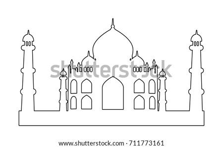 Tajmahal Symbol Love Indian Famous Monument Stock Vector Royalty