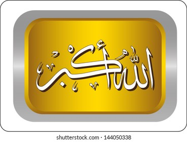 The Takbir word (Allahu Akbar ) which mean God is Great in golden square calligraphy style isolated on grey background