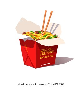 "Takeaway carton box noodles with veggies and wok fried pork. Take out red carton food package with ""noodle"" hieroglyphs. Traditional Chinese & Thai dish. Flat vector illustration isolated on white."