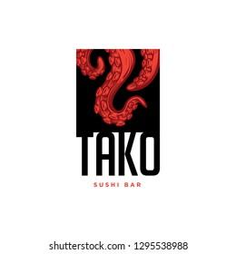 """Tako"" tentacles logo. Hand drawn vector illustration of an octopus palps  in engraving technique. Elegant emblem design for Japanese cuisine restaurant, sushi bar."