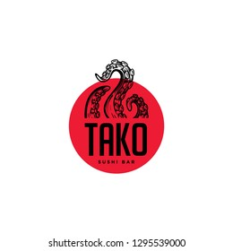 """Tako"" tentacles logo. Hand drawn vector illustration of an octopus palps  in engraving technique. Elegant emblem design for Japanese cuisine restaurant, sushi bar."