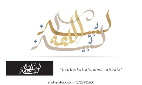 Talbiyah vector calligraphy of Arabic prayer. translate: Here I am my Lord, this is me. Muslim pilgrimage prayers while performing the Hajj.