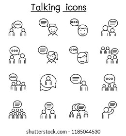 Talk, speech, discussion, dialog icon set in thin line style