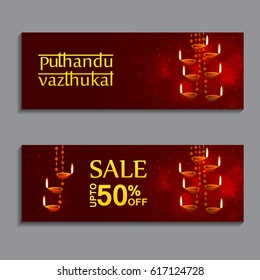 Tamil new year , Mega Sale with Flat 50% Off. Creative poster, banner or flyer design.