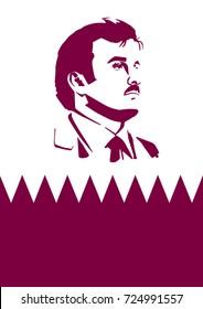 Tamim bin Hamad Al Thani, emir state of qatar