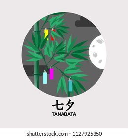 TANABATA festival Vector Illustration. Suitable for greeting card, poster and banner.